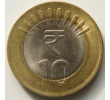 Индия 10 рупий 2011-2016