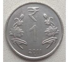 Индия 1 рупия 2011-2019