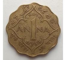Индия (британская) 1 анна 1944