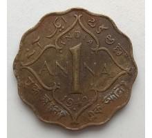 Индия (британская) 1 анна 1942