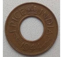 Индия (британская) 1 пайс 1944