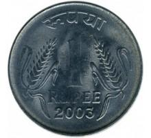 Индия 1 рупия 1995-2004