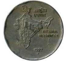 Индия 2 рупии 1992-2004. Национальное объединение