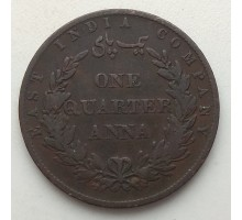 Индия (британская) 1/4 анна 1858 Восточно-Индийская кампания