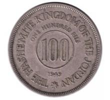 Иордания 100 филсов 1949