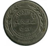 Иордания 50 филсов 1968-1977