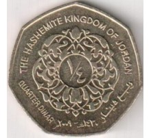 Иордания 1/4 динара 2004-2012