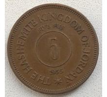 Иордания 5 филсов 1955-1967