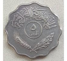 Ирак 5 филсов 1971-1981