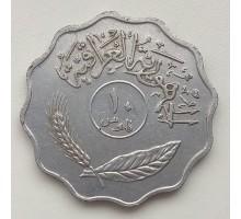 Ирак 10 филсов 1971-1980