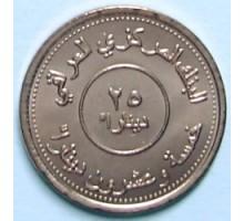 Ирак 25 динаров 2004