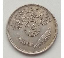 Ирак 25 филсов 1969-1981