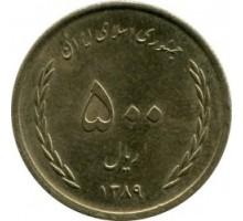 Иран 500 риалов 2008-2011