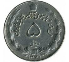 Иран 5 риалов 1968-1978