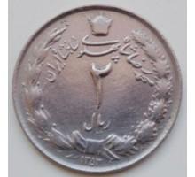 Иран 2 риала 1959-1977