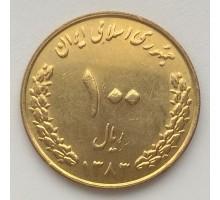 Иран 100 риалов 2004-2006
