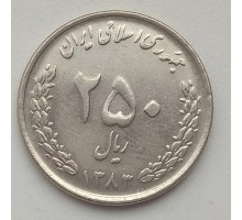 Иран 250 риалов 2004-2006