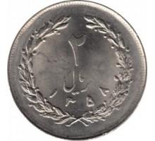 Иран 2 риала 1979-1988