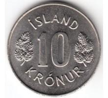 Исландия 10 крон 1967-1980