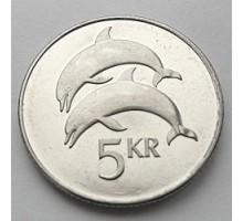 Исландия 5 крон 1996-2008