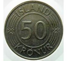 Исландия 50 крон 1970-1980