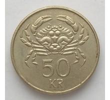 Исландия 50 крон 1987-2005
