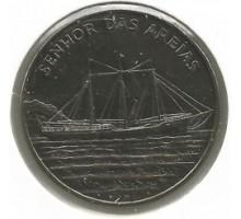 Кабо-Верде 50 эскудо 1994. Корабли - Senhor das Areias