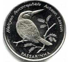 Кабо-Верде 10 эскудо 1994. Птицы - Сероголовая альциона