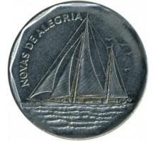 Кабо-Верде 20 эскудо 1994. Корабли - Novas de Alegria