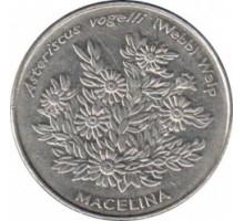 Кабо-Верде 50 эскудо 1994. Растения - Asteriscus vogelli
