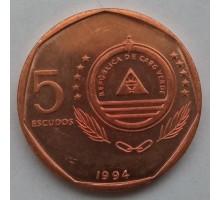 Кабо-Верде 5 эскудо 1994. Колокольчик Якова (campanula jacobaea)