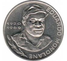 Кабо-Верде 10 эскудо 1977-1982