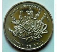 Кабо-Верде 10 эскудо 1994. Растения - Синяк (echium stenosiphon)