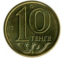 Казахстан 10 тенге 2013-2015