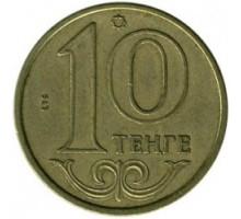 Казахстан 10 тенге 1997-2012