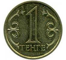 Казахстан 1 тенге 1997-2012