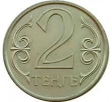 Казахстан 2 тенге 2005-2006