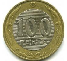 Казахстан 100 тенге 2002-2007
