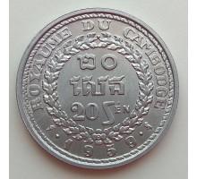 Камбоджа 20 сенов 1959