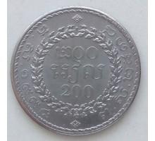 Камбоджа 200 риелей 1994