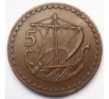 Кипр 5 милей 1963-1980