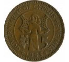 Кипр 5 миль 1955-1956