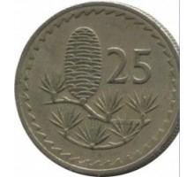 Кипр 25 милей 1963-1982