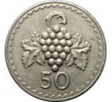 Кипр 50 милей 1963-1982