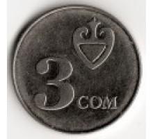 Киргизия 3 сом 2008