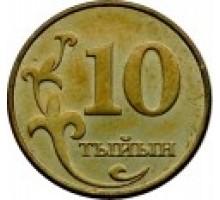 Киргизия 10 тыйын 2008
