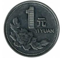 Китай 1 юань 1991-1999