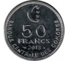 Коморские острова 50 франков 2013