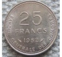 Коморские острова 25 франков 1981-1982