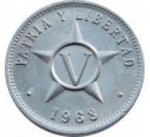 Куба 5 сентаво 1963-2015